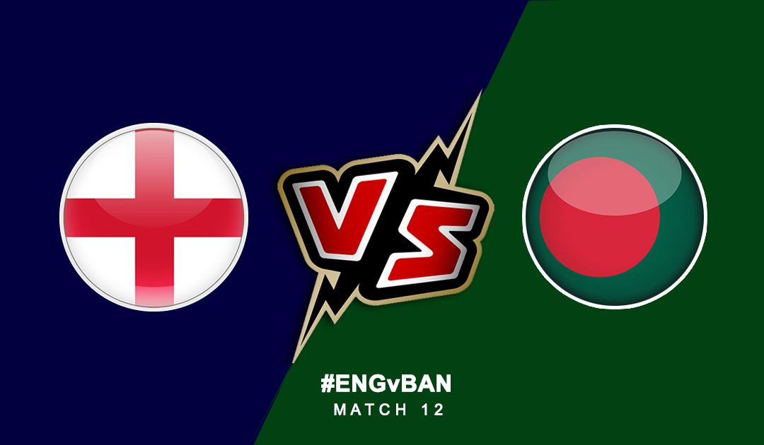 World Cup 2019: England Vs Bangladesh | PlayerzPot Prediction