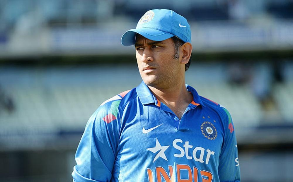 "MS Dhoni out of West Indies tour, will participate in ""transitioning phase"""